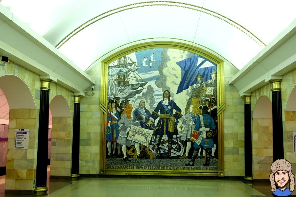Metrostation Admiralteyskaya in Sankt Petersburg