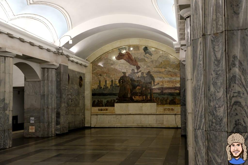 Metrostation Baltiyskaya in Sankt Petersburg