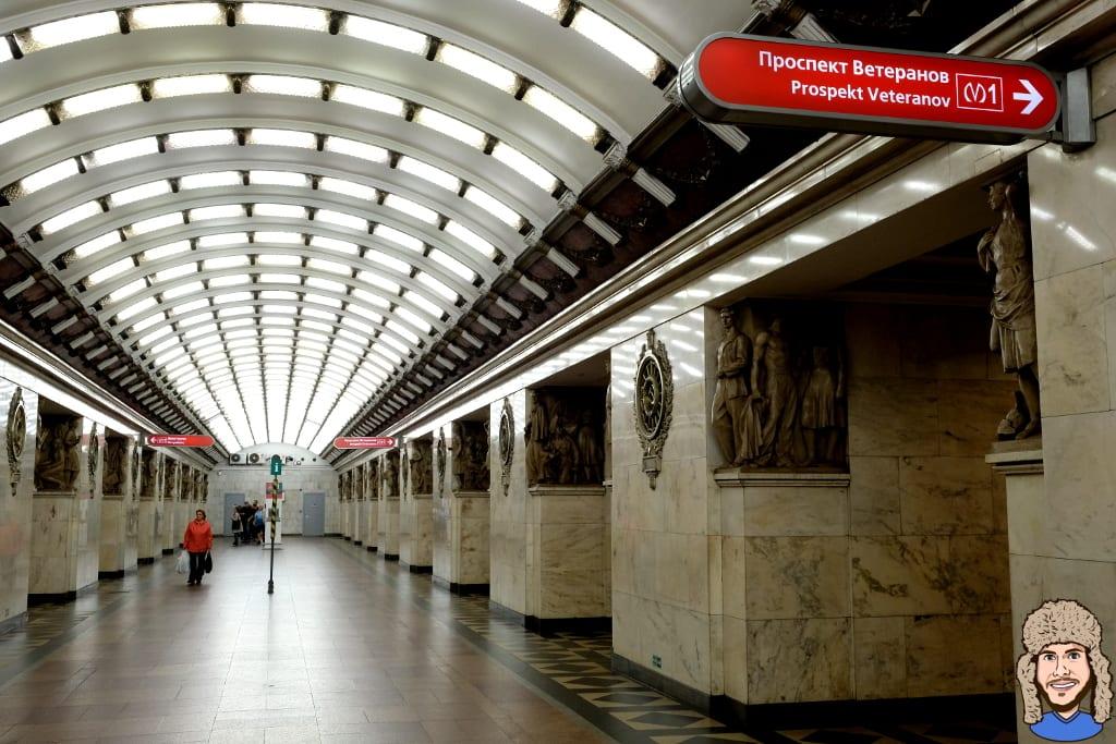 Metrostation Narvskaya in Sankt Petersburg