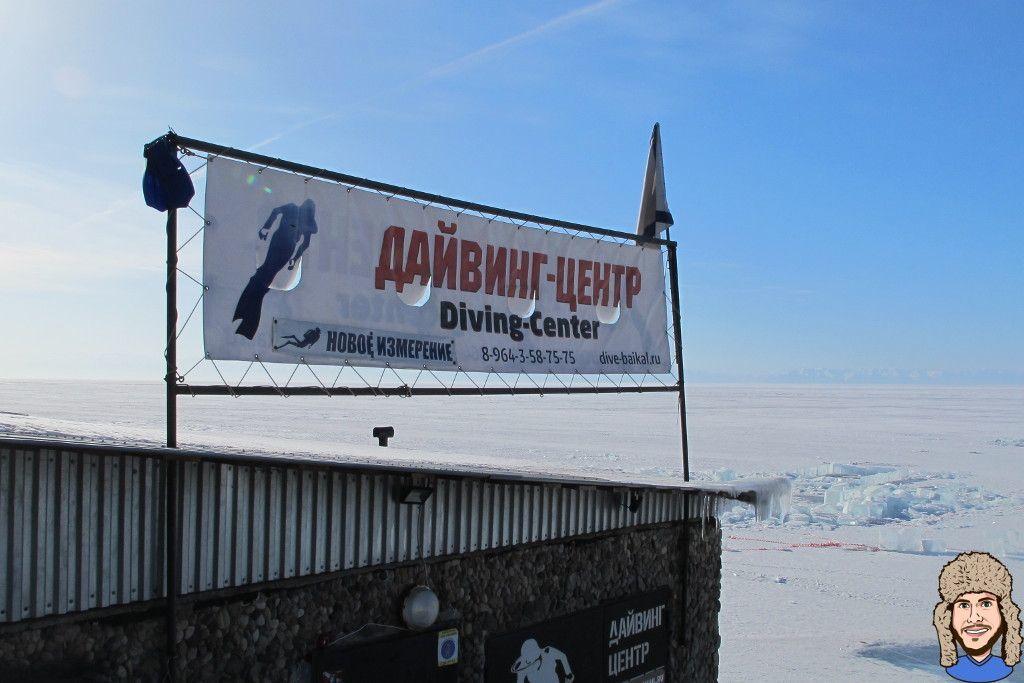 Tauchzentrum in Listwjanka am gefrorenen Baikalsee