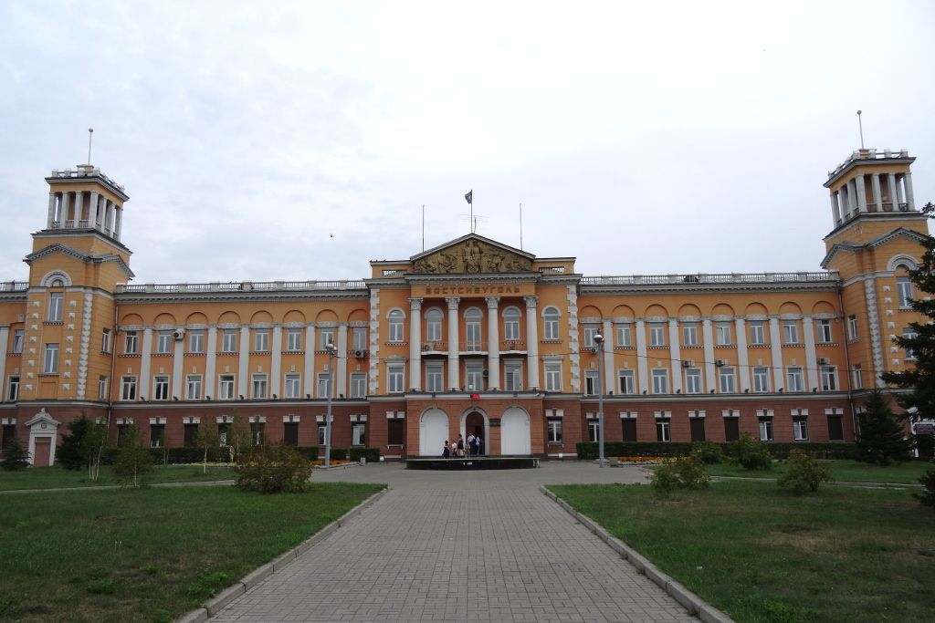 Das Gebäude der Stadtverwaltung in Irkutsk