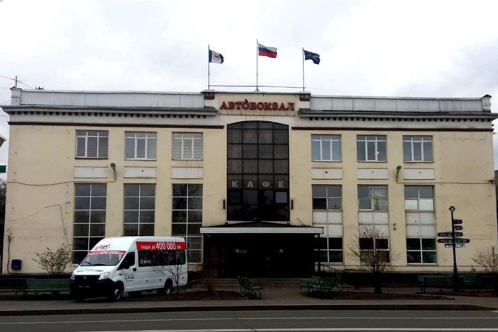 Busbahnhof in Irkutsk