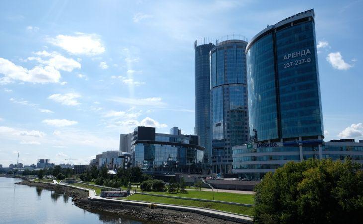 Boris Jelzin Zentrum in Jekaterinburg