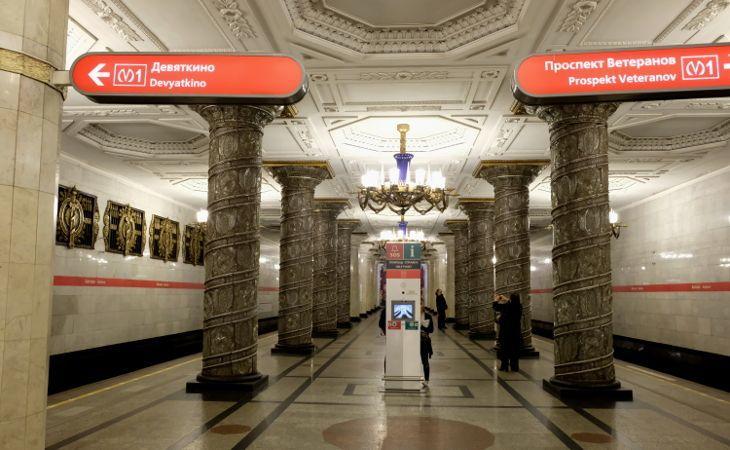 Metrostation Avtovo in Sankt Petersburg