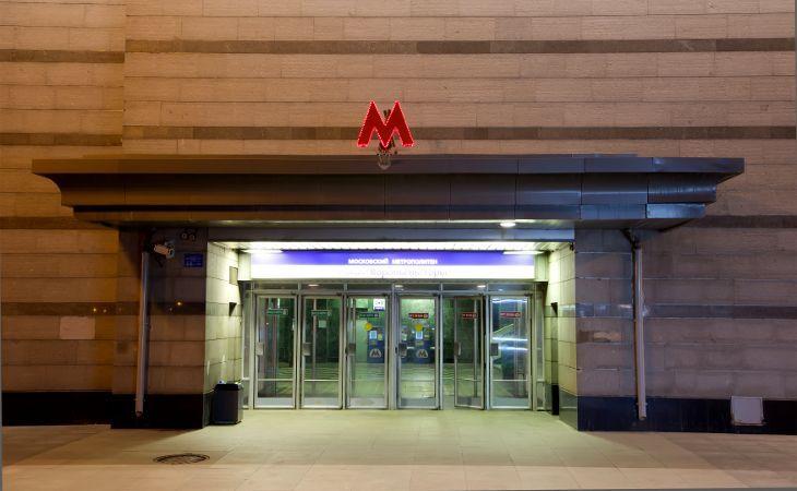 Eingang zu einer Metrostation in Moskau