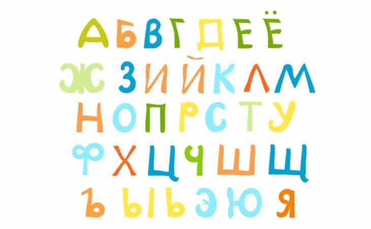 Übersicht aller Buchstaben des russischen Alphabets