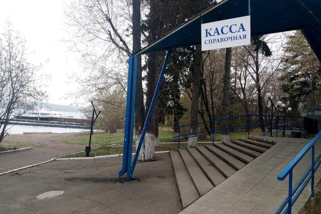 Kasse Schild für das Raketa Boot in Irkutsk