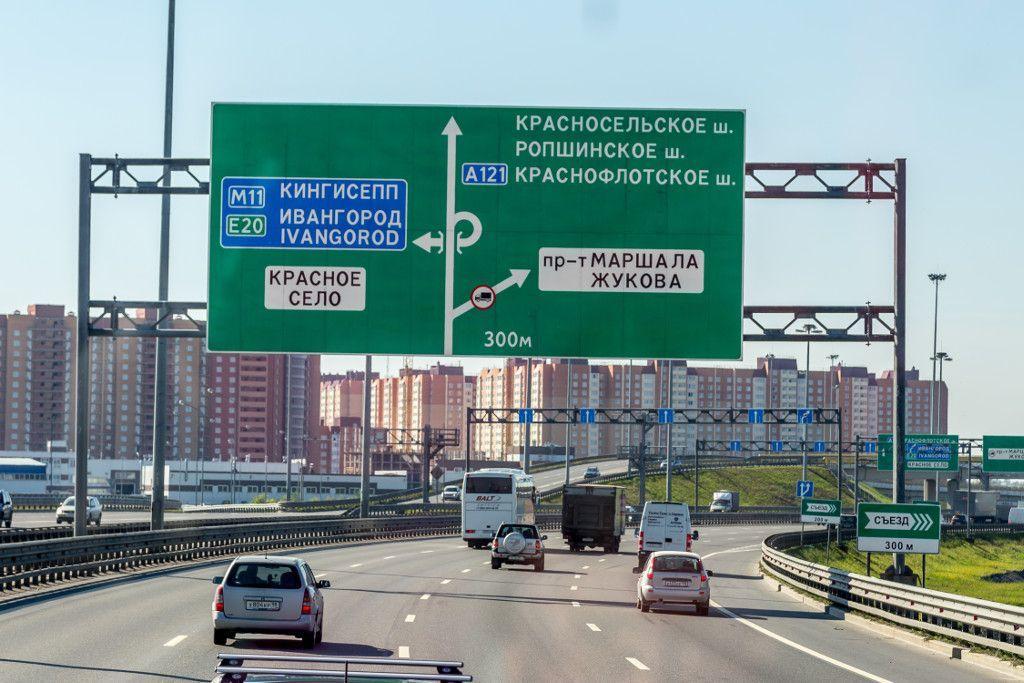 Infotafel auf einer Autobahn in Sankt Petersburg