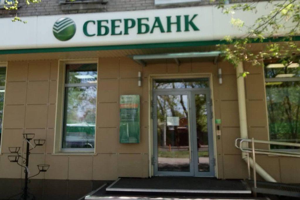 Der Eingangsbereich einer Filiale der Sberbank in Irkutsk
