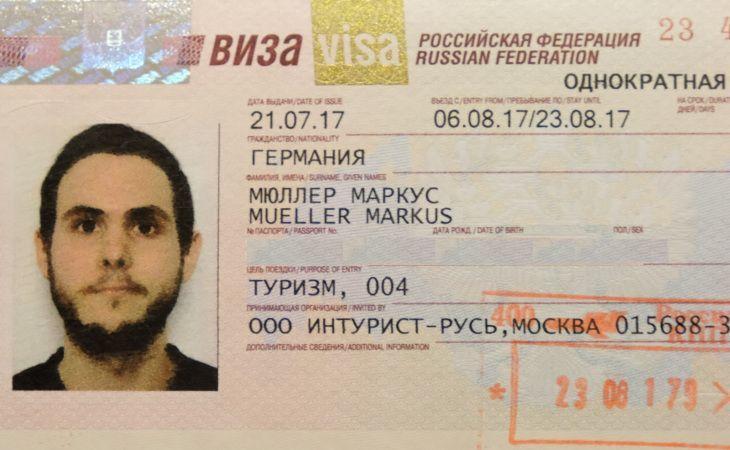 eines meiner Russland Visas als Beispielbild