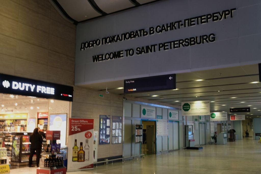 Gepäckbereich im Flughafen Pulkowo in Sankt Petersburg