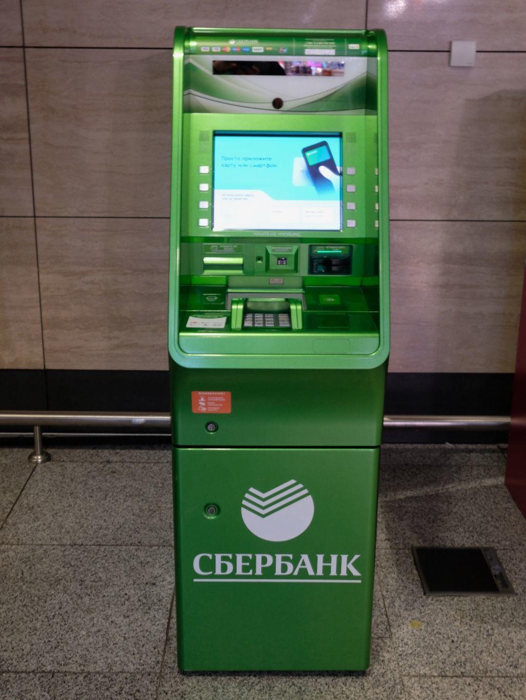 Geldautomat der Sberbank im Flughafen Pulkowo in Sankt Petersburg