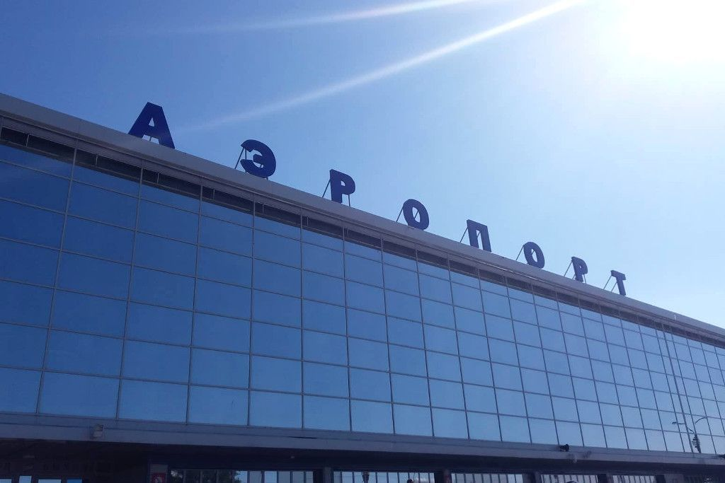 Das inländische Terminal des Flughafens in Irkutsk