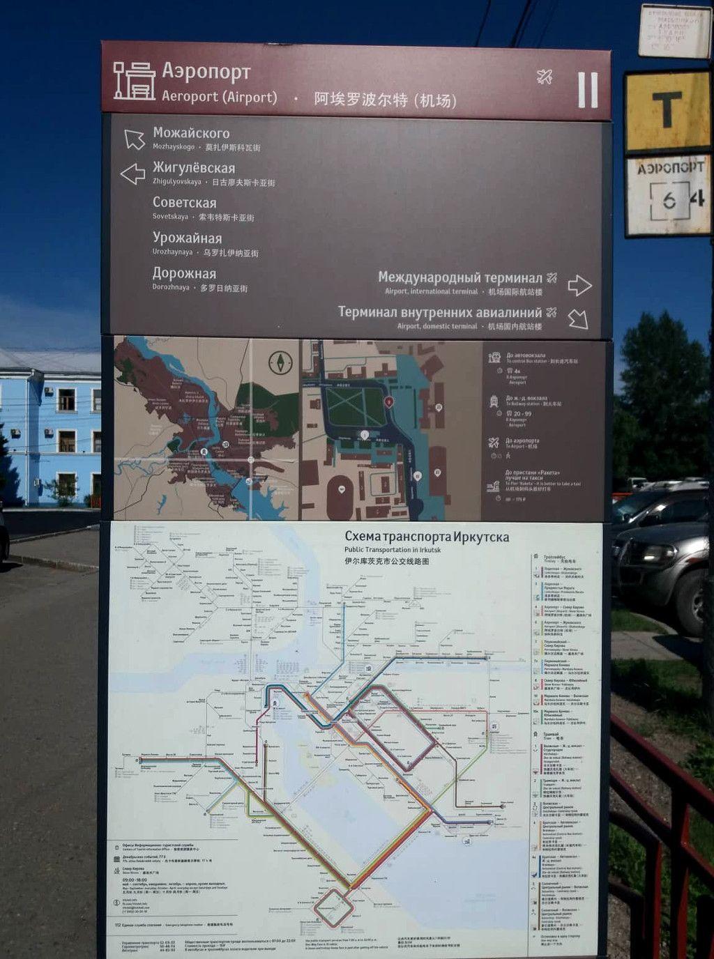 Infotafel der Bushaltestelle am Flughafen Irkutsk