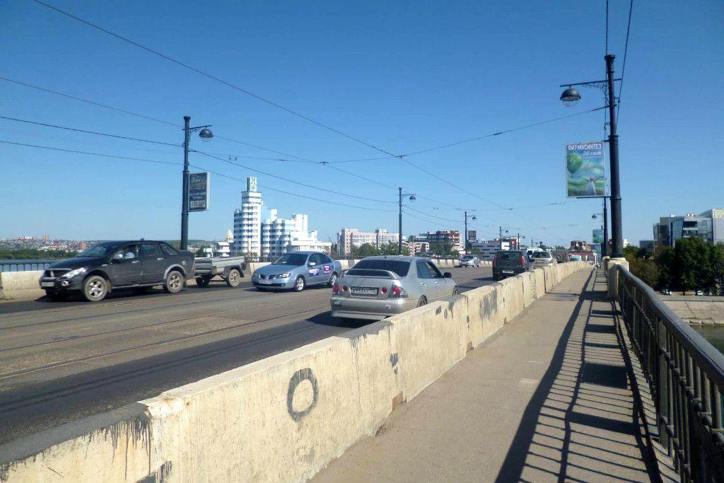 Brücke über die Angara in Irkutsk