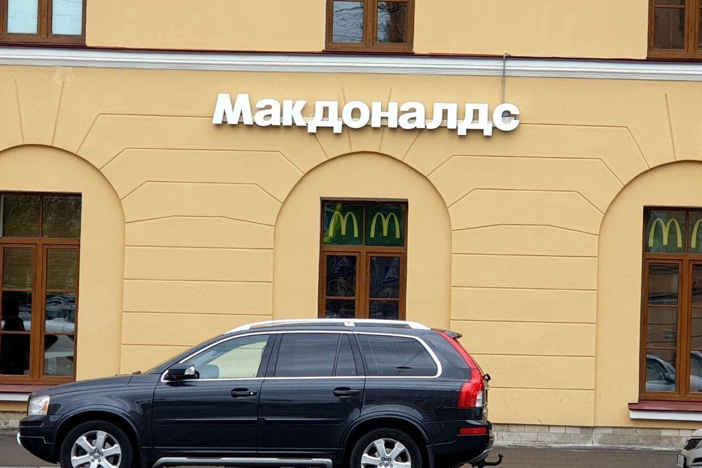 Außenansicht Mc Donalds in Sankt Petersburg