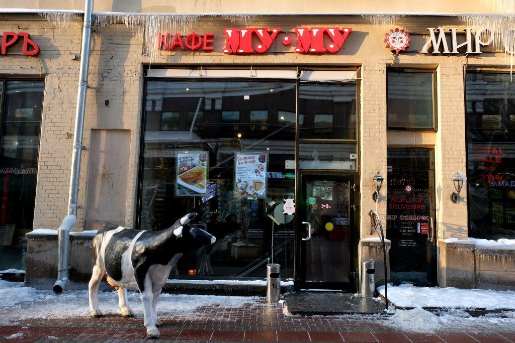 Außenansicht einer Café Mu Mu Filiale in Moskau