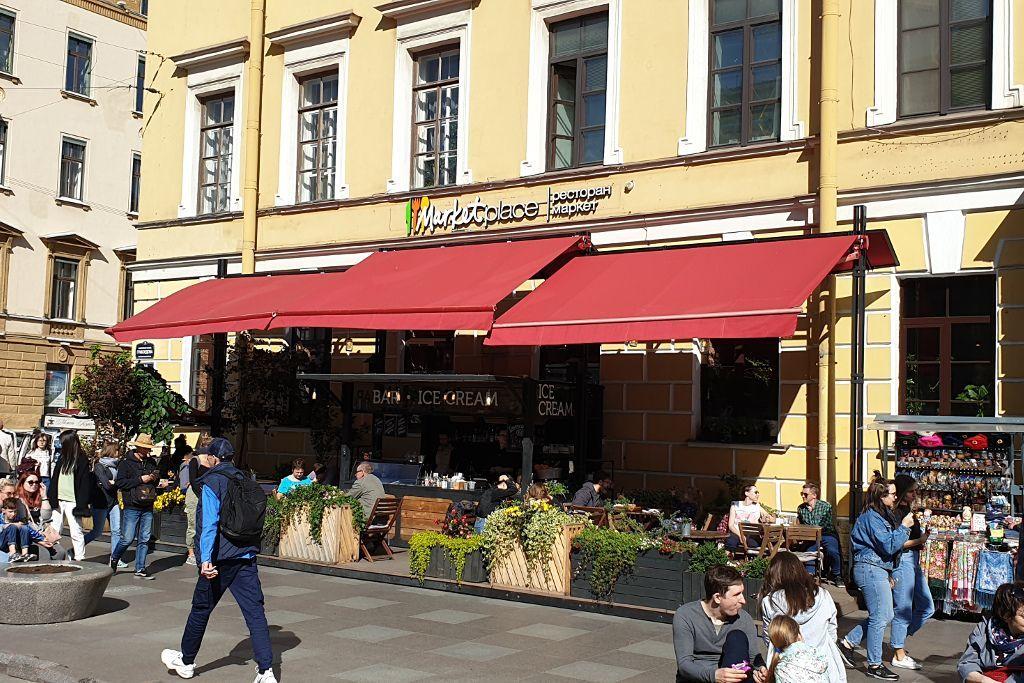 Marketplace Filiale in Sankt Petersburg
