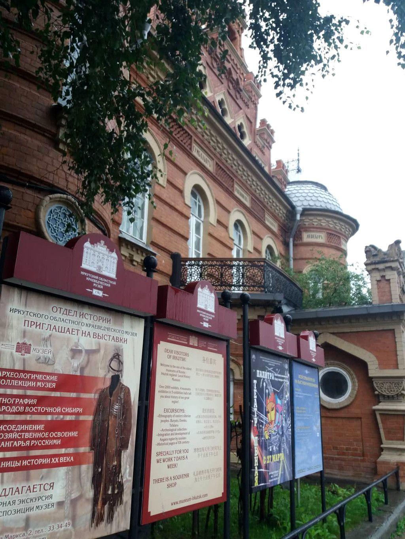 Gebäude des Heimatkundemuseums