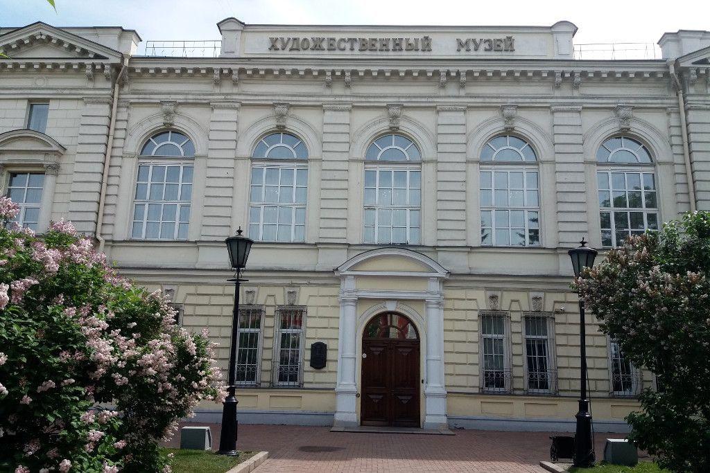 Gebäude des Kunstmuseums
