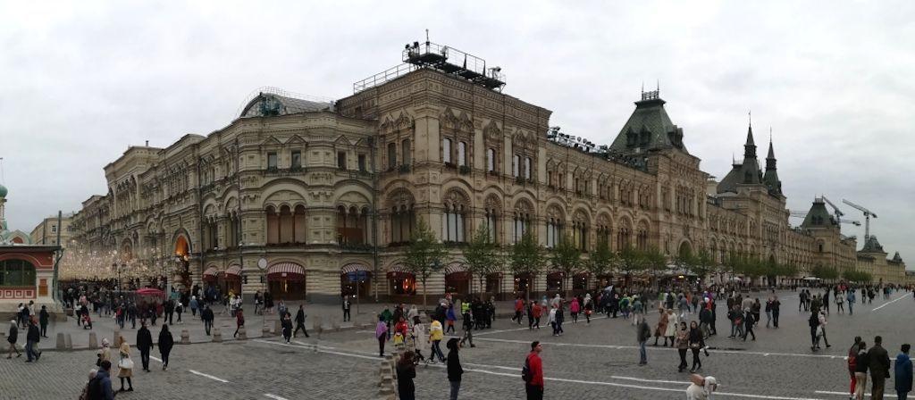 Das GUM Einkaufszentrum in Moskau