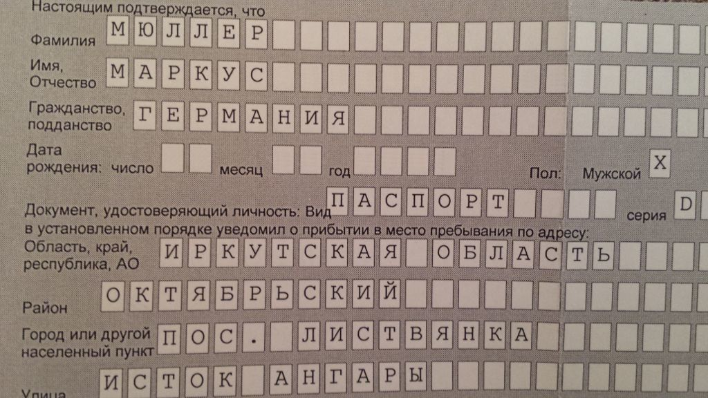 Registrierung Russland