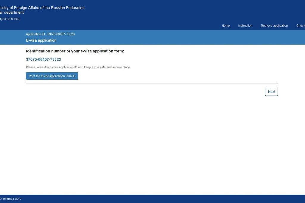 e-Visum Registrierung Sankt Petersburg