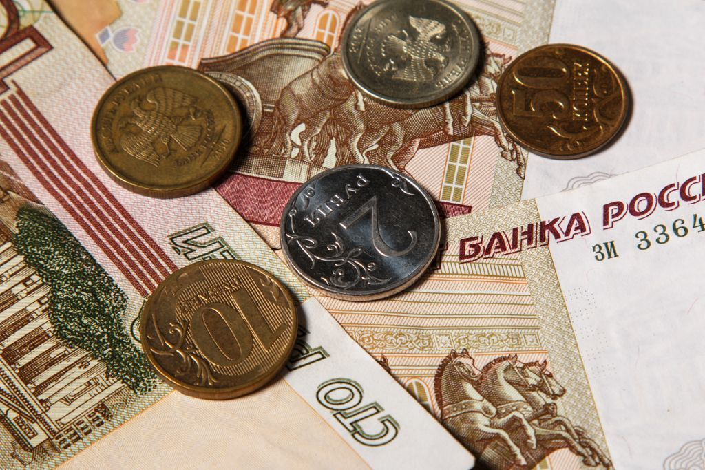 Russische Rubel, in Russland Geld abheben