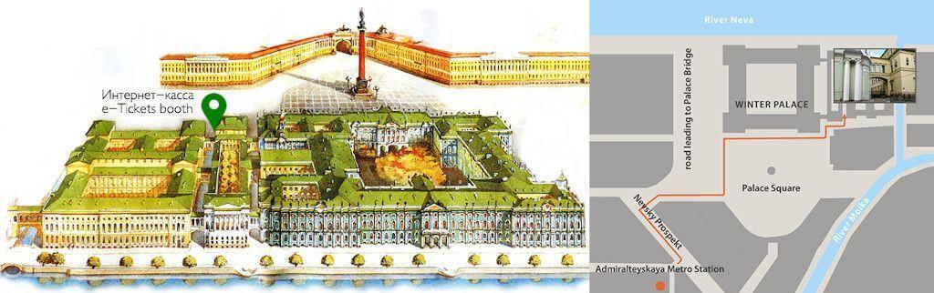 Separater Eingang für das Online Ticket in die Eremitage in Sankt Petersburg