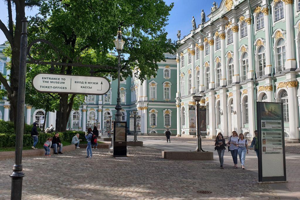 Hofbereich der Eremitage in Sankt Petersburg