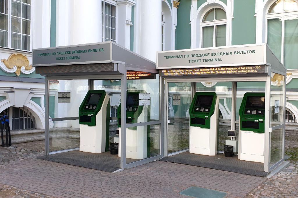 Ticketautomat für die Eremitage in Sankt Petersburg