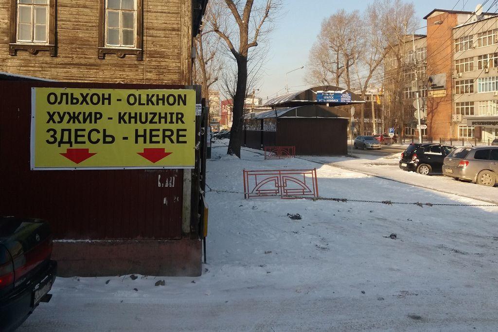 Bereich für Minibusse von Irkutsk auf die Insel Olchon