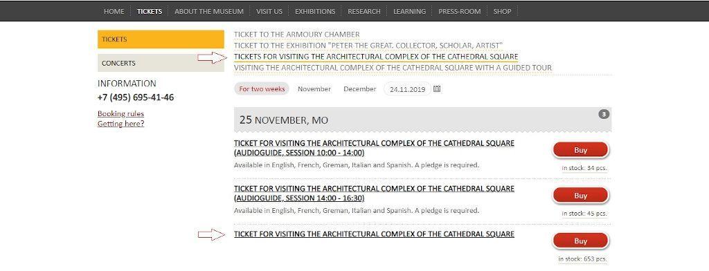 Ticketbuchung online für den Kreml in Moskau