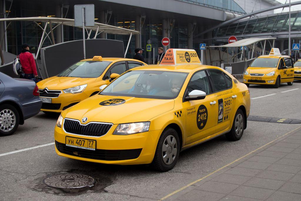 Taxi Bereich am Flughafen Scheremetjewo in Moskau