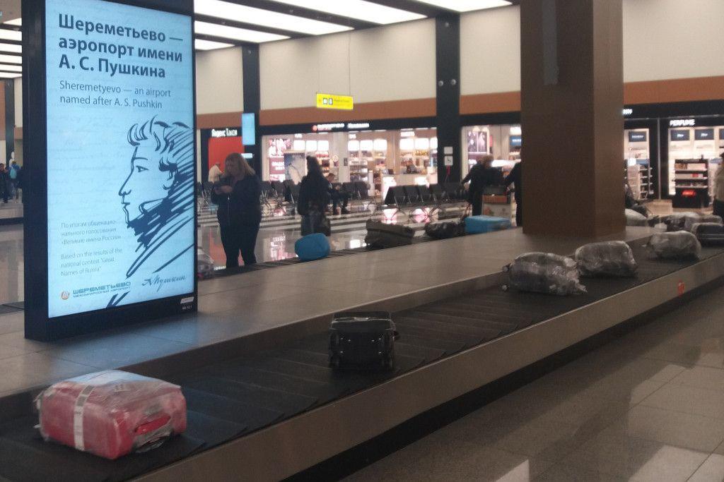 Gepäckband am Flughafen Scheremetjewo in Moskau