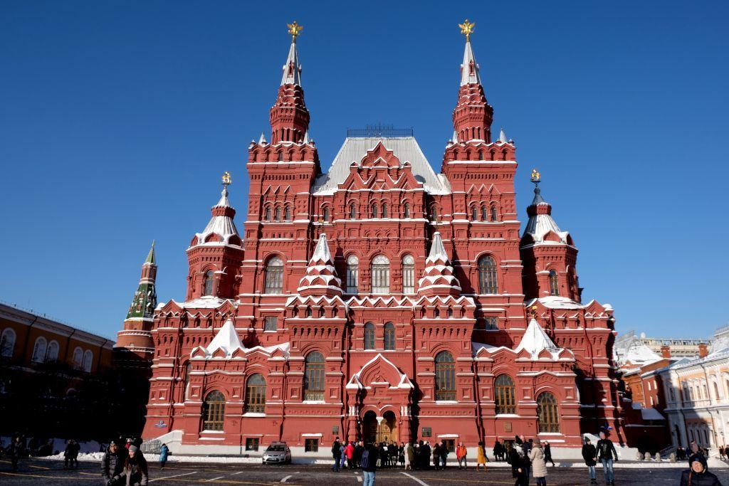 Staatliches Historisches Museum auf dem Roten Platz
