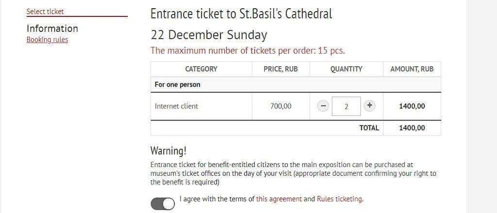 Bestellung Online Ticket für die Basilius-Kathedrale in Moskau