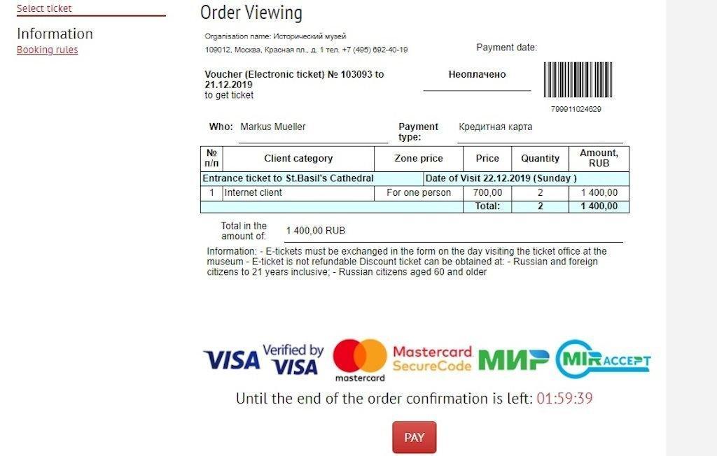Übersicht Bestellung Online Ticket für die Basilius-Kathedrale in Moskau
