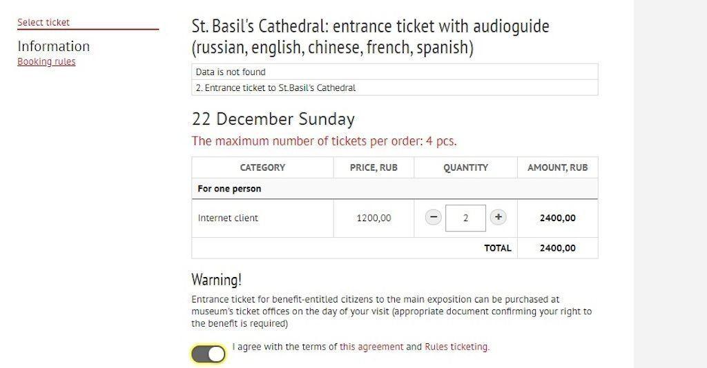 Bestellung Online Ticket mit Audioguide für die Basilius-Kathedrale in Moskau