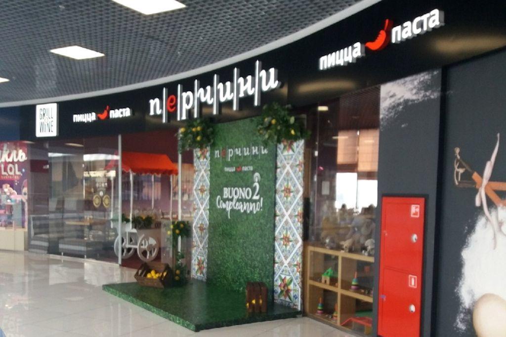 Restaurant Perchini in Irkutsk