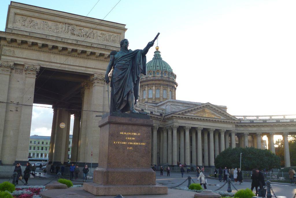 Denkmal für Generalfeldmarschall Kutusow