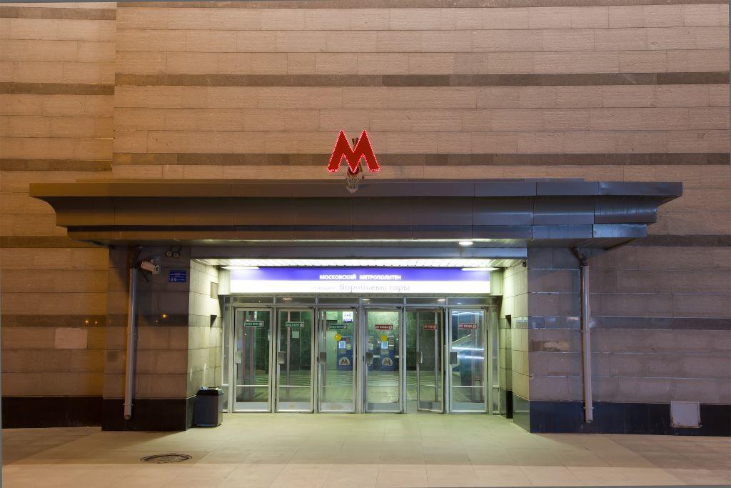 Metrostation in Moskau bei einer Russland Reise