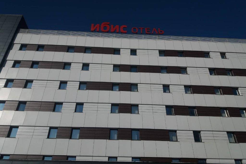 Ibis Hotel in Irkutsk