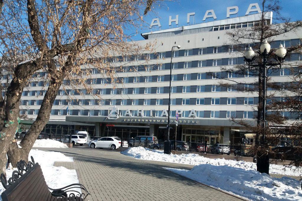 Hotel Angara in Irkutsk