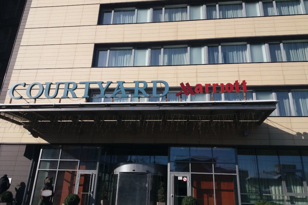 Marriott Hotel in Irkutsk