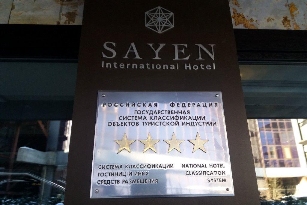 Sayen Hotel - Das beste Hotel in Irkutsk
