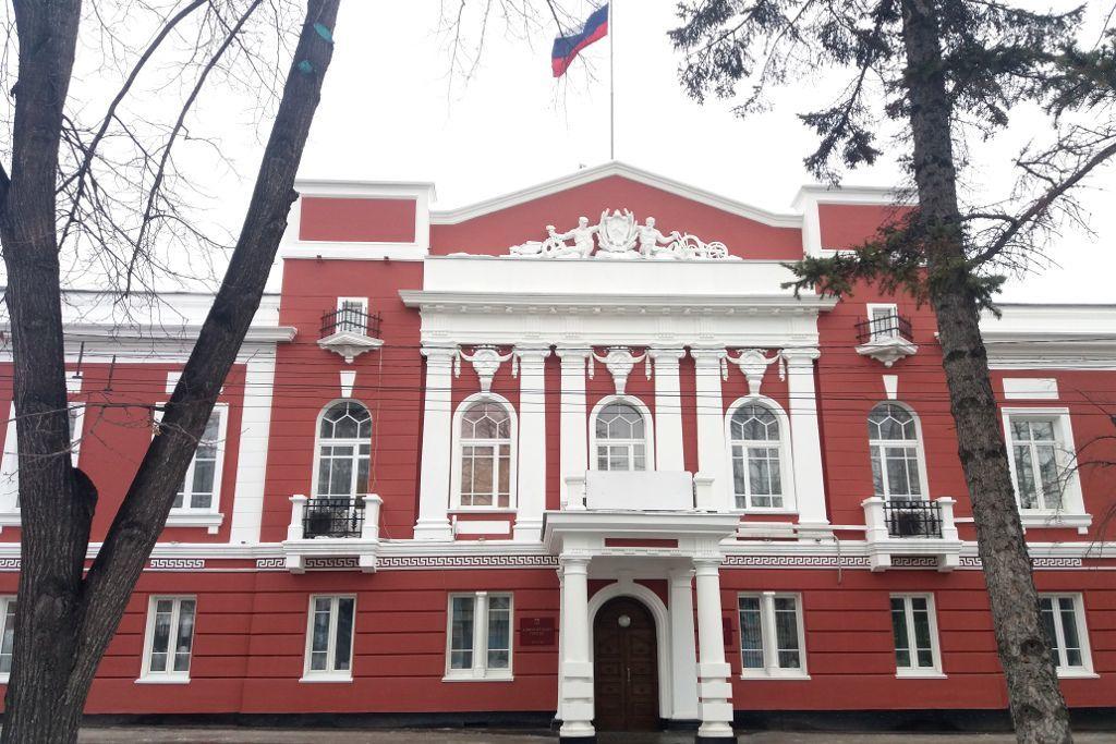 Gebäude der Stadtverwaltung von Barnaul