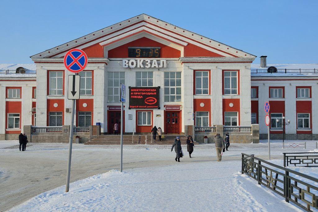 Hauptbahnhof von Barnaul