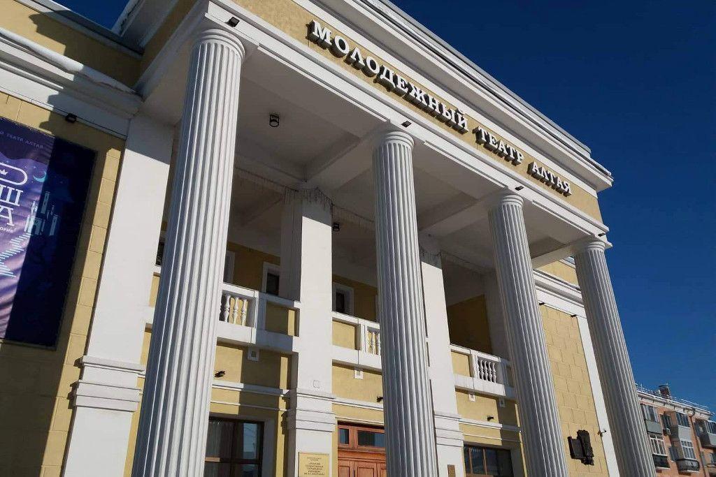 Jugendtheater des Altai