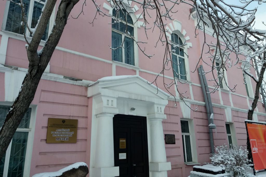 Heimatmuseum des Altai Gebiets